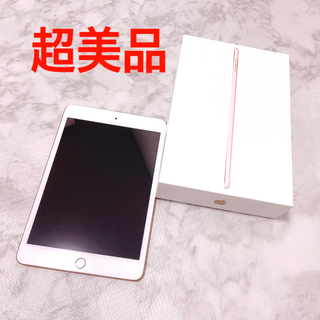 iPad - 新品同様 超美品 iPad mini5 Wi-Fi Cellular 64GB