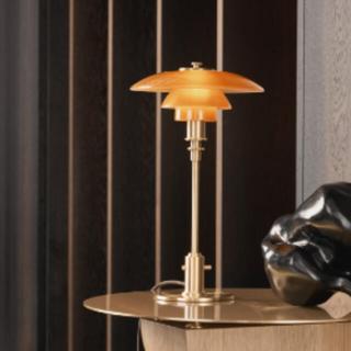 ACTUS - Louis Poulsen  PH 2/1 Table 琥珀色 テーブルランプ