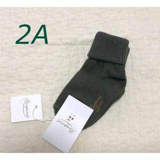 ボンポワン(Bonpoint)の【タグ付き新品】ボンポワン 三つ折りソックス カーキ系 モスグリーン系 2A(靴下/タイツ)