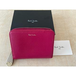 Paul Smith - 【ポールスミス】二つ折り 財布 おしゃれ シンプル 人気 ピンク 美品【正規品】