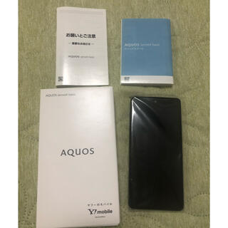 AQUOS - AQUOS sense4 basic 黒色 スマートフォン本体