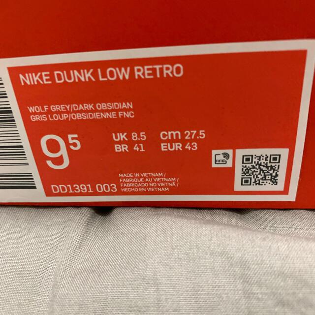 NIKE(ナイキ)のNIKE  DUNK LOW Championsgip Grey 27.5 メンズの靴/シューズ(スニーカー)の商品写真