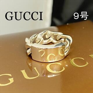 Gucci - 新品仕上 希少 グッチ チェーン プレート リング 指輪 シルバー 925 9号