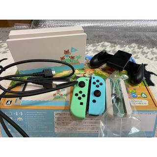 Nintendo Switch - Nintendo Switch あつ森ドックとジョイコン 中古