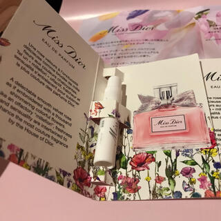 Christian Dior - クリスチャンディオール香水サンプル ミスディオール
