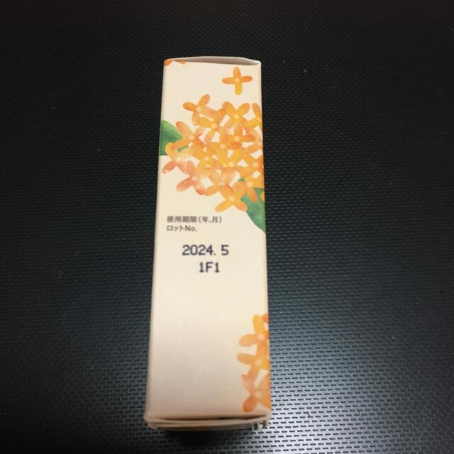生活の木(セイカツノキ)のキンモクセイ ロールオンフレグランス5ml 新品 生活の木 コスメ/美容の香水(香水(女性用))の商品写真
