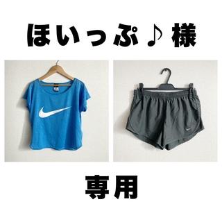 NIKE - 【美品】NIKE running パンツ