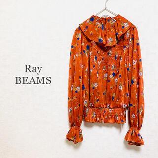 レイビームス(Ray BEAMS)の新品 Ray BEAMS レトロフラワープリントフリルブラウス(シャツ/ブラウス(長袖/七分))