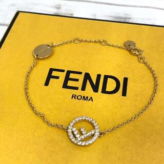 フェンディ(FENDI)のFENDI ブレスレット(ブレスレット/バングル)