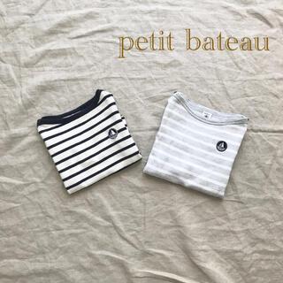 PETIT BATEAU - プチバトー 3ans/94cm マリニエール