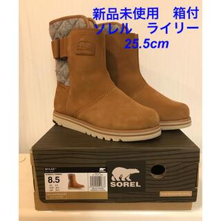ソレル(SOREL)の新品未使用 箱付 25.5cm  ソレル SOREL  ライリー(ブーツ)