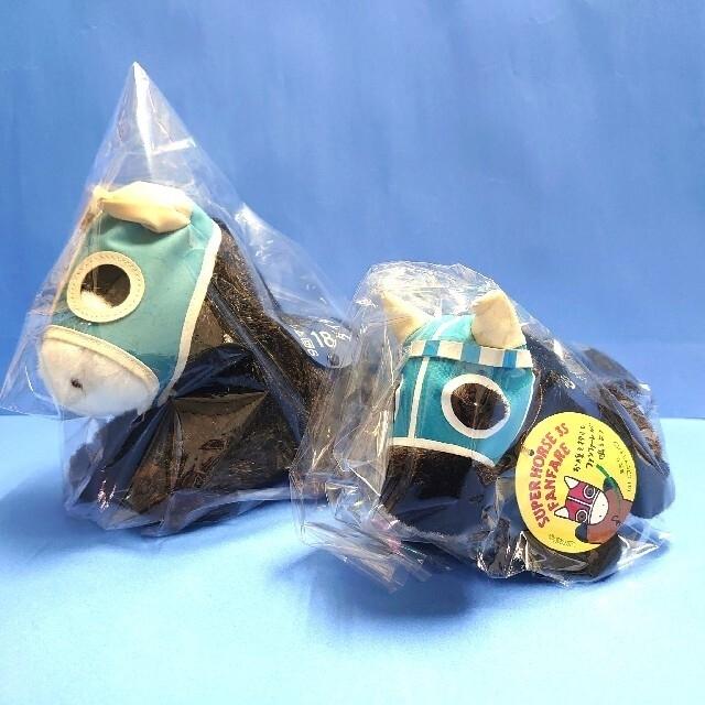 【稀少品】ダイタクヘリオス ぬいぐるみセット ウマ娘 やまねあや 山根綺 競馬 エンタメ/ホビーのおもちゃ/ぬいぐるみ(ぬいぐるみ)の商品写真