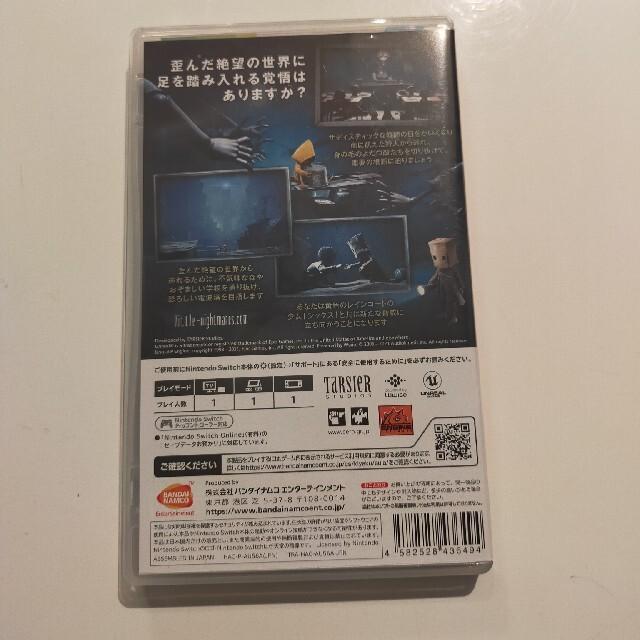任天堂(ニンテンドウ)のリトルナイトメア2 Switch エンタメ/ホビーのゲームソフト/ゲーム機本体(家庭用ゲームソフト)の商品写真