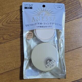 ANESSA - 資生堂 アネッサ オールインワン ビューティーパクト 2 中間的な明るさのオーク