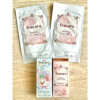 フラコラ(フラコラ)の【新品・未使用】フラコラ 原液美容液15mL2本、潤白マスク2枚(美容液)