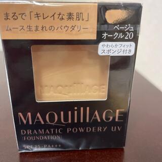 MAQuillAGE - マキアージュ パウダリー ベージュオークル20  レフィル