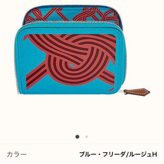 エルメス(Hermes)のエルメスシルクインコンパクト未使用(財布)