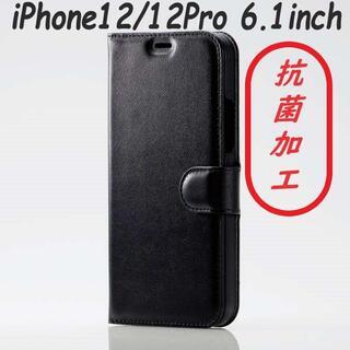 エレコム(ELECOM)のiPhone 12/12Pro 手帳型ケース UltraSlim (ブラック)(iPhoneケース)