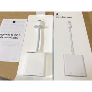 Apple - Apple Lightning USB 3 Camera Adapter