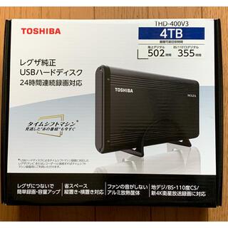 東芝 - 東芝 レグザ純正ハードディスク4TB  THD-400V3 新品未開封
