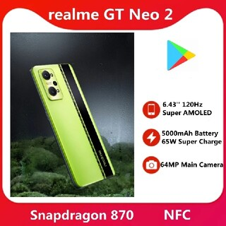 ANDROID - realme GT Neo 2