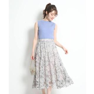 Rirandture - Rirandture♡ シアーカットワーク刺繍スカート