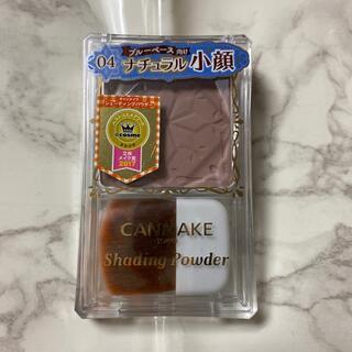 CANMAKE - キャンメイク(CANMAKE) シェーディングパウダー 04 アイスグレーブラウ