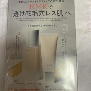 RMK - 美品 MAQUIA 付録 RMK セット