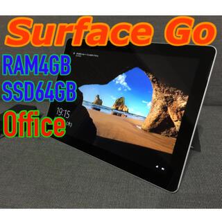 マイクロソフト(Microsoft)のバッテリー劣化無し☆Surface Go Office付き♪ (タブレット)