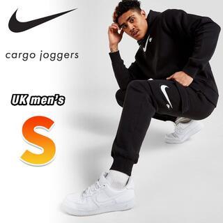 NIKE - 海外限定◆NIKE カーゴジョガーパンツ 黒 UK S 日本S~M相当