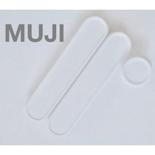 ムジルシリョウヒン(MUJI (無印良品))のポリプロピレン ペンボックス 小物ボックス 丸型 セット(小物入れ)