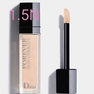 Dior - Dior ディオールスキン フォーエヴァースキンコレクト コンシーラー1.5