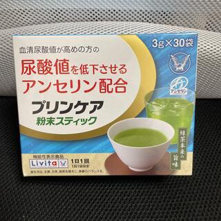 タイショウセイヤク(大正製薬)のプリンケア 粉末スティック(茶)