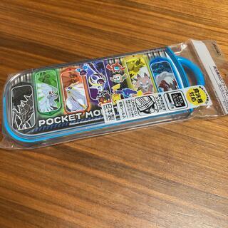 ポケモン(ポケモン)の新品未使用 ポケモン サン&ムーン 食洗機対応スライド式トリオセット(弁当用品)