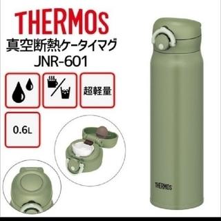 THERMOS - サーモス ステンレス 水筒 600ml 【新品 未使用】