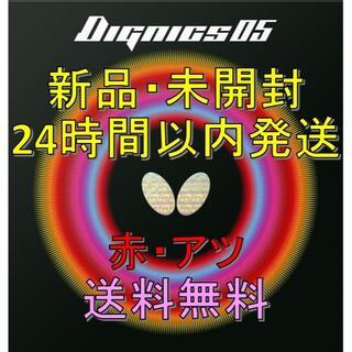 バタフライ(BUTTERFLY)のディグニクス05 赤 厚 Butterfly(卓球)