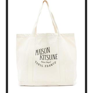 MAISON KITSUNE' - メゾンキツネ★トートバッグ