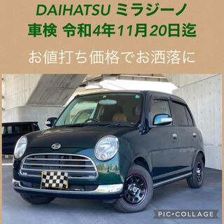 ダイハツ - ⭐️ 新着‼️お洒落なDAIHATSU ミラ ジーノ お値打ち価格で⭐️
