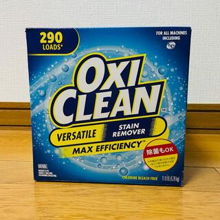 コストコ - オキシクリーン コストコ 5.26kg (11.6LB) OXI CLEAN