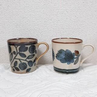 新品 日本製 美濃焼 ペア マグカップ クラシコ 花とオリーブ 北欧(グラス/カップ)