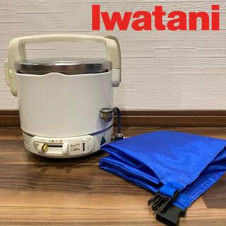 Iwatani