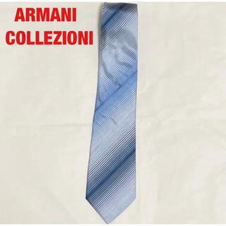 ARMANI COLLEZIONI - 【美品】ARMANI COLLEZIONI 総柄ネクタイ マルチストライプ