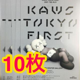 展覧会 KAWS カウズ チラシ フライヤー KAWS TOKYO FIRST(印刷物)