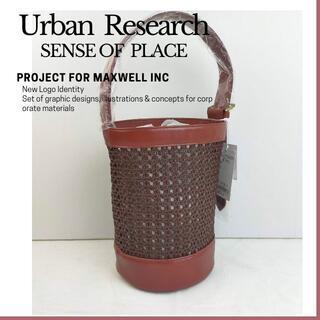 アーバンリサーチ(URBAN RESEARCH)のアーバンリサーチ  センスオブプレイス ハンドバッグ 丸型(ハンドバッグ)