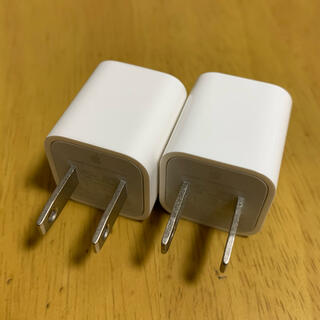 Apple - アップル 純正 iPhone 充電器 ACアダプター 2個セット
