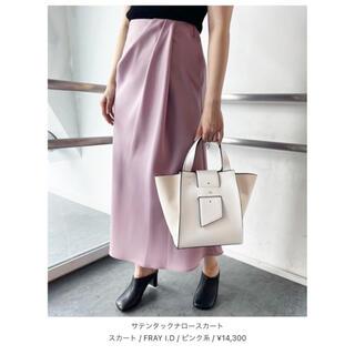 フレイアイディー(FRAY I.D)の《最終価格》新品未使用♡フレイアイディー♡ サテンタックナロースカート(ロングスカート)