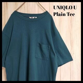 UNIQLO - 【定番アイテム】UNIQLO U 無地 オーバーサイズ Tシャツ ポケット
