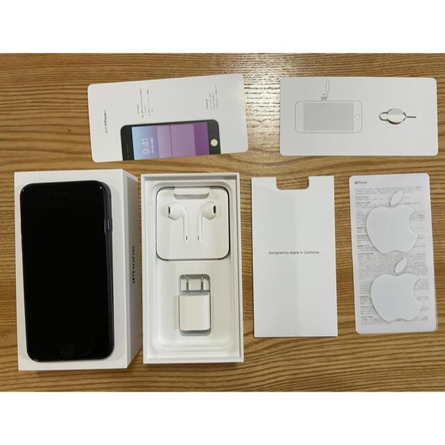 iPhone(アイフォーン)のやすさん専用apple care加入有 美品 iphonese第二世代 64GB スマホ/家電/カメラのスマートフォン/携帯電話(スマートフォン本体)の商品写真