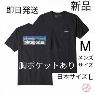 THE NORTH FACE - 送料無料 パタゴニア P-6 ポケット Tシャツ 黒 Mサイズ 国内正規品