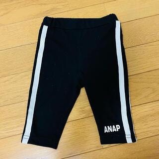 アナップキッズ(ANAP Kids)のANAP  kids 90cm 二本線スパッツ(パンツ/スパッツ)